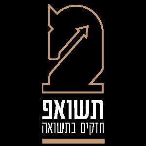 לוגו תשואפ שקוף