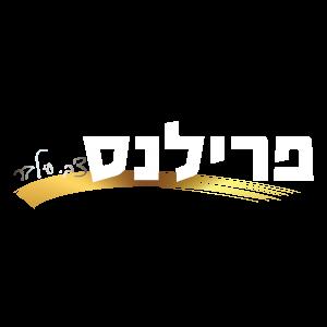 צבי סילבר פריילנס לוגו